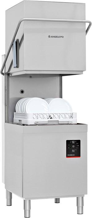 lave vaisselle capote 51 paniers heure avec pompe kn900ba. Black Bedroom Furniture Sets. Home Design Ideas